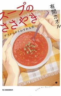150820_wasurena2_cover+.jpg